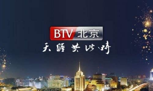 2017年11月21日电视台收视率钱柜娱乐777官方网站首页:上海东方卫视收视率排名第一