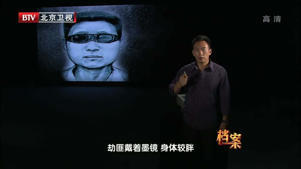 2017年11月22日电视台收视率钱柜娱乐777官方网站首页:北京卫视收视率排名第二
