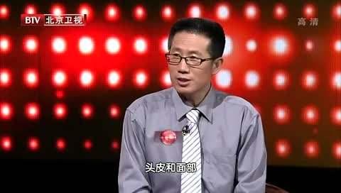 2017年11月23日电视台收视率钱柜娱乐777官方网站首页:北京卫视收视率排名第一