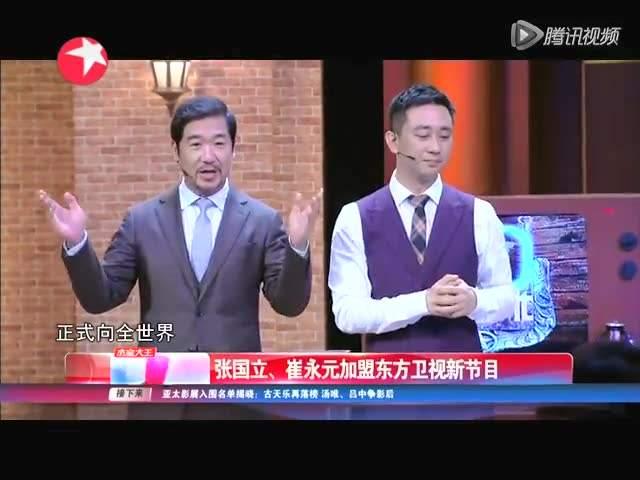 2017年11月24日电视台收视率钱柜娱乐777官方网站首页:北京卫视收视率排名第一