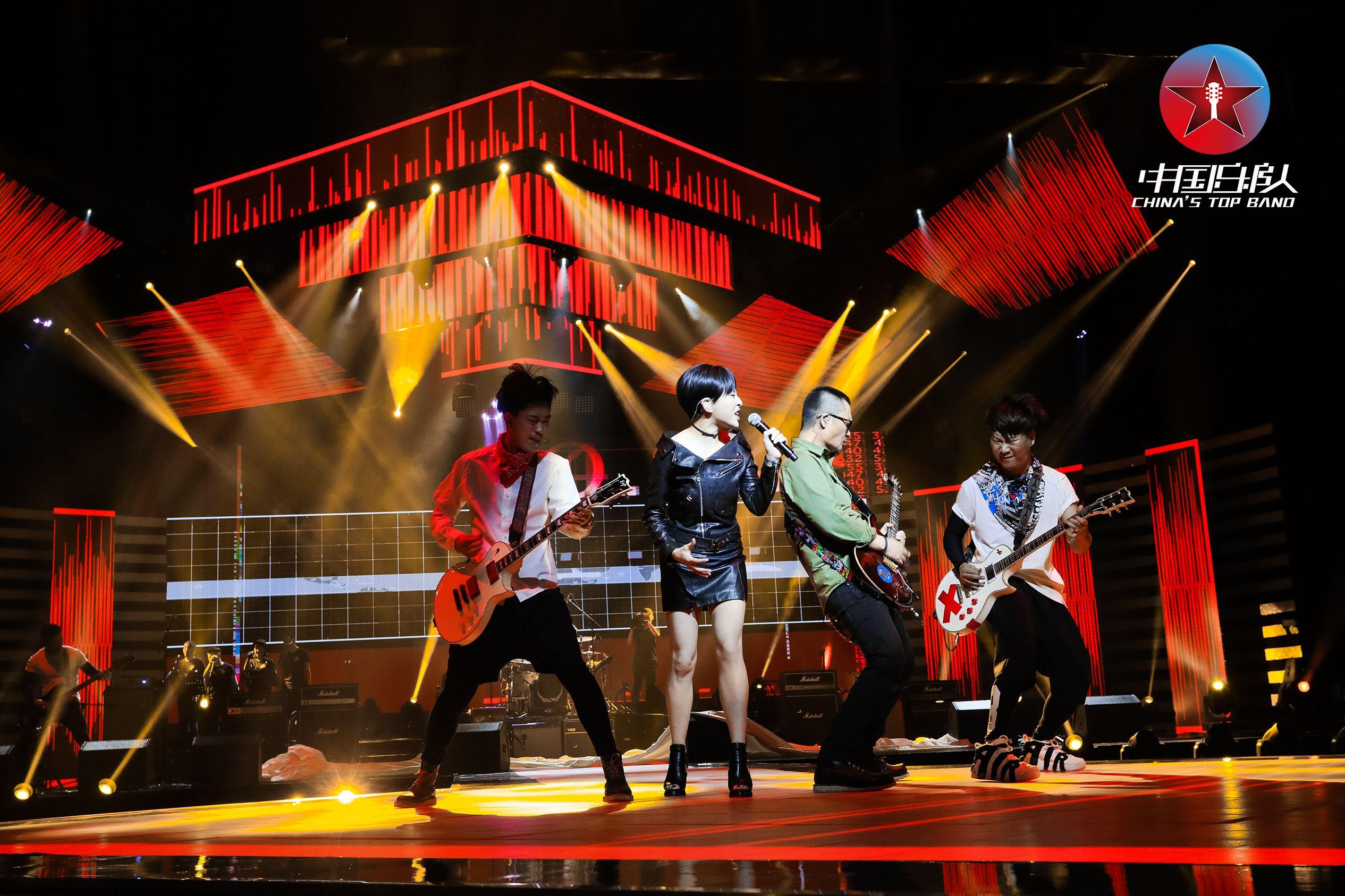 2017年11月24日综艺节目收视率钱柜娱乐777官方网站首页:中国乐队收视率排名第六