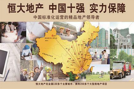 中国十大房产公司钱柜娱乐777官方网站首页,中国知名房地产企业有哪些?