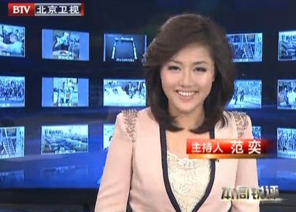 2017年11月29日电视台收视率钱柜娱乐777官方网站首页:北京卫视收视率排名第一
