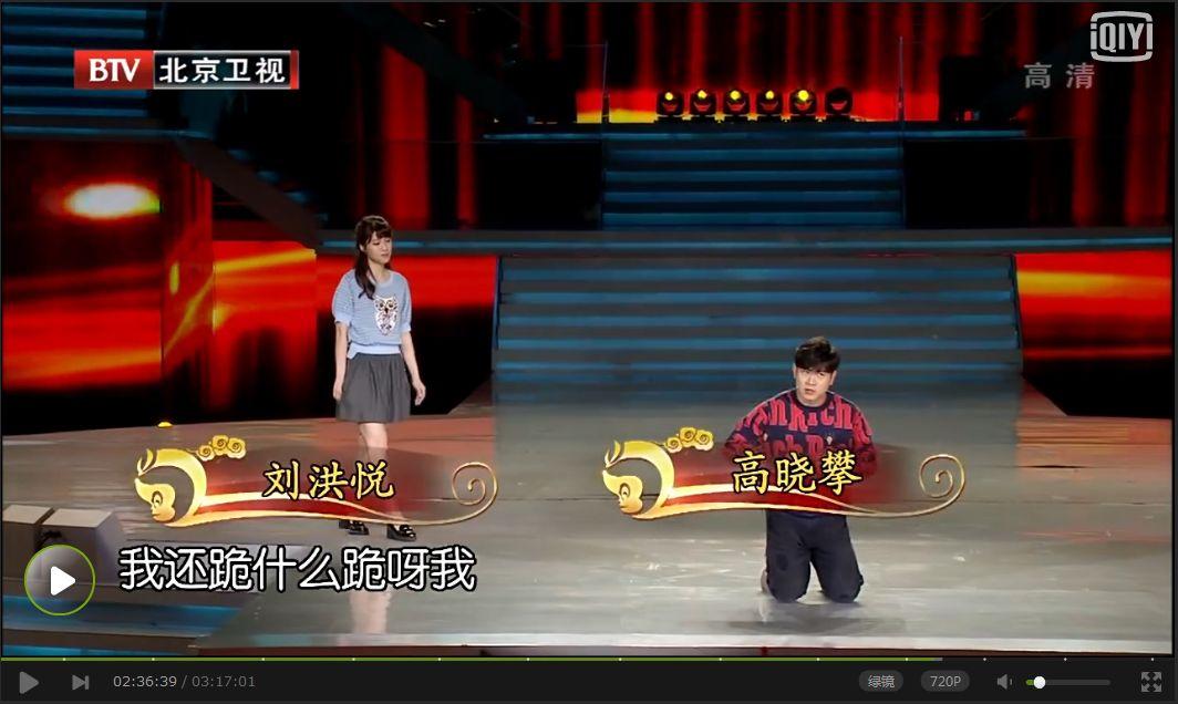 2017年11月30日电视台收视率钱柜娱乐777官方网站首页:北京卫视收视排名第一