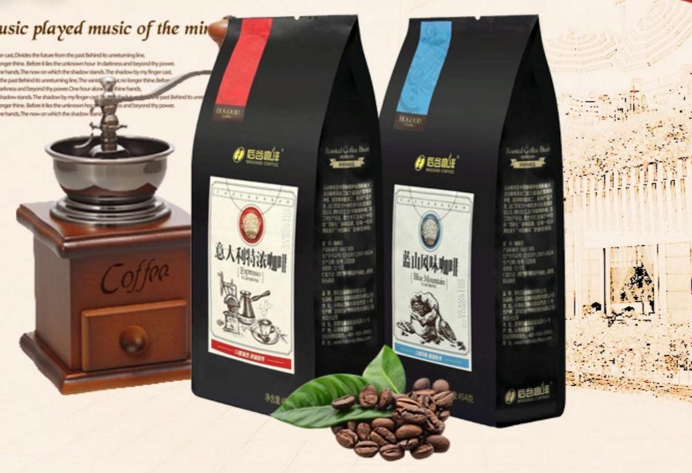 十大中国咖啡品牌排行榜,国产咖啡什么牌子好?