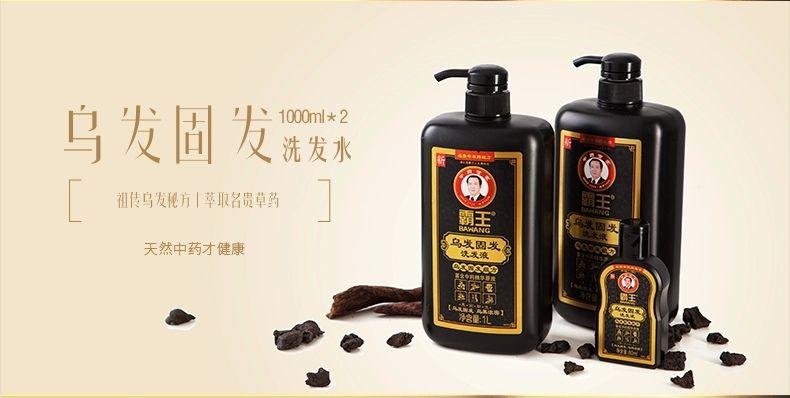 防脱发洗发水排行榜,防脱发洗发水哪个好?