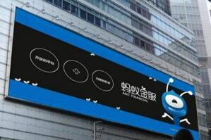 2017胡润杭州独角兽企业钱柜娱乐777官方网站首页:蚂蚁金服估值高达4000亿元