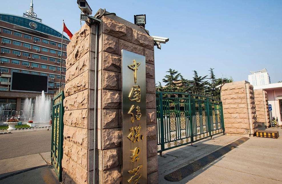 中国传媒大学2018分数线 各省中国传媒大学录取分数线