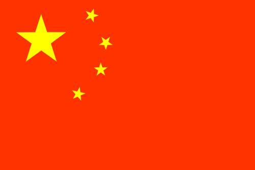 【中国人口2018总人数】中国人口数量2018|中国男女比例