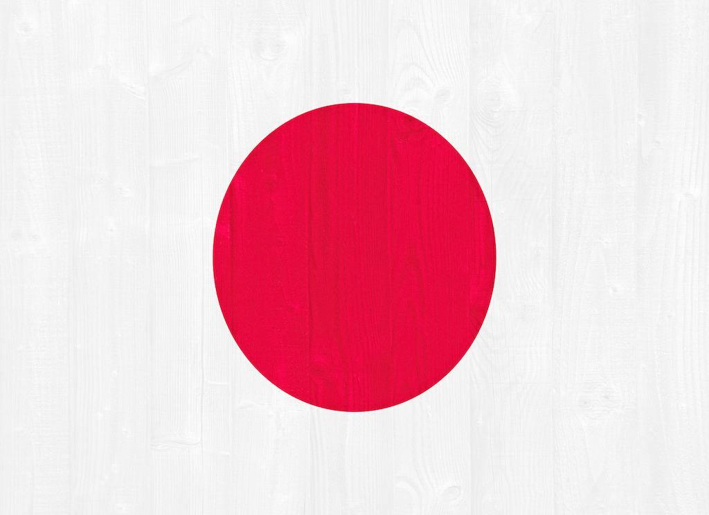 【日本人口2018总人数】日本人口数量2018|日本人口世界排名