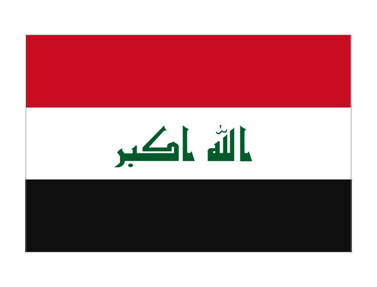 【伊拉克人口2018总人数】伊拉克人口世界排名2018