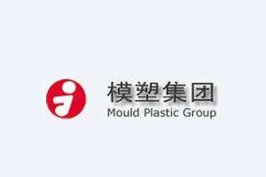 中國十大塑料模具公司排名