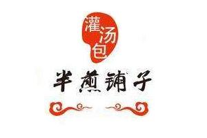 2014特色小吃店加盟品牌排行榜