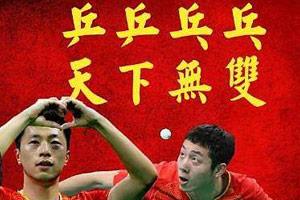 1988至2012中国乒乓球奥运奖牌榜