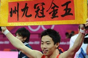 奥运之最:最年轻的奥运冠军不满15岁!