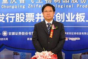 广西富豪排行榜2014