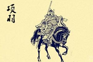 中國古代最優秀的將領排行榜