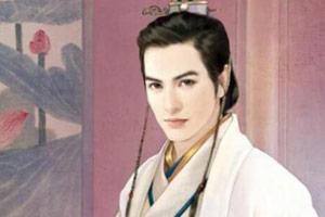 中國古代十大美男子評選,你覺得誰排第一?