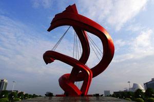 2014年中国最富有的18个城市