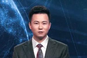 首位中國AI主播誕生!搜狗和新華社聯合開發挑戰傳統主播