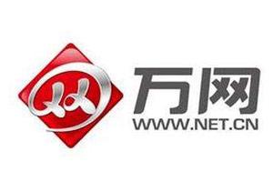 最新中国域名注册商排行榜 第一位居然是新网