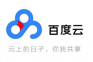 国内网盘排行榜2015 盘点中国十大网盘搜索