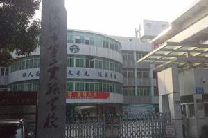 2014深圳羅湖區中學排名