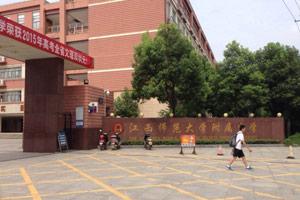 2015年江西高中學校排名前十強