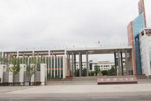 2015年青海高中學校排名前十強
