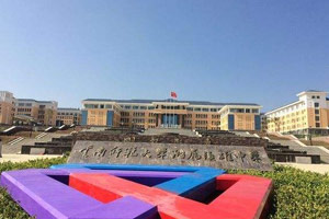 2015年云南高中學校排名前十強