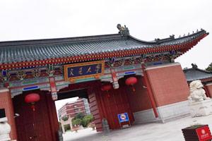 上海mba学费排名