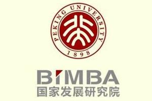 中国mba排名2014