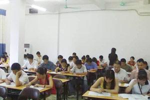 深圳教育培训机构排名