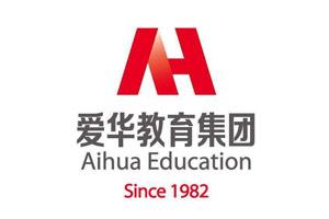 2014深圳小語種培訓機構排行