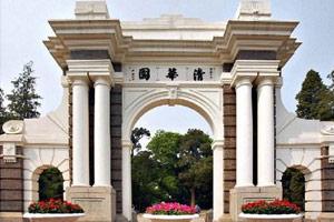 中國哪個大學電器工程專業好?中國電器工程專業大學排名