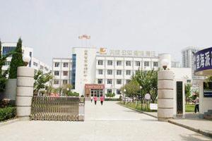山东技工学校排名