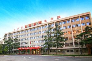 北京信息职业技术学院全国排名