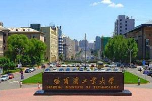 黑龙江大学排名2014