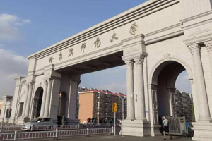 黑龙江师范类大学排名2014