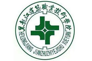 哈尔滨专科学校排名