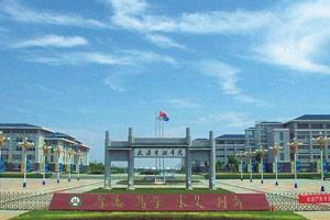 湖北省三本院校實力排名
