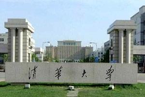 中国大学录取分数排行榜2014年版