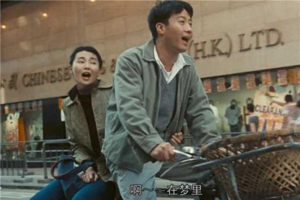 香港最经典的十大爱情片 甜蜜蜜很经典半生缘是改编