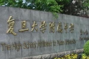 2014全国高中学校排名