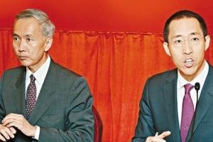 新加坡富豪排行榜2014