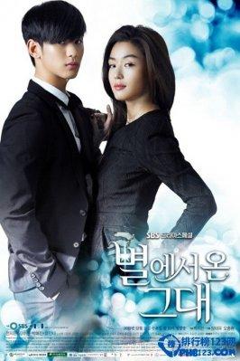 韓國電視劇排行榜2014前十名