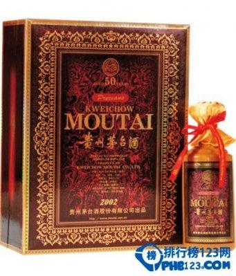 2014中國亚洲久久无码中文字幕名酒品牌