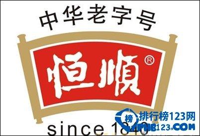 2014中国十大食用醋品牌