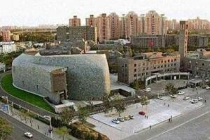 中国最著名的九大富人区