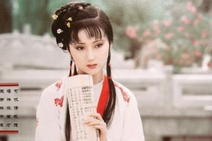 中国古代十大情书